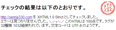 Another HTML-lint
