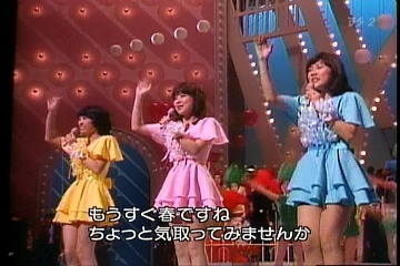 再放送決定!「わが愛しのキャンディーズ」