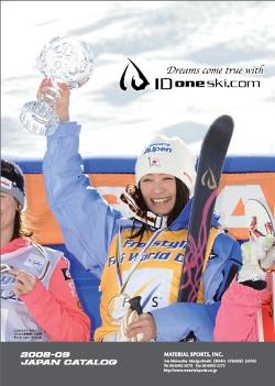 IDone 2008-09モデル最新カタログ♪