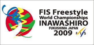 2009年フリースタイルスキー世界選手権 猪苗代大会