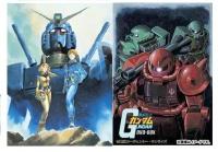 機動戦士ガンダム DVD-BOX 1・2 初回限定版コンプリートセット
