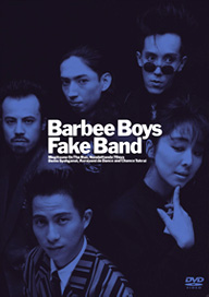 Fake Band/BARBEE BOYS (DVD)