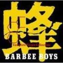 『蜂-BARBEE BOYS Complete Single Collection-』(¥3,150(税込))