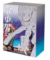 電車男 DVD-BOX(DVD) ◆20%OFF!