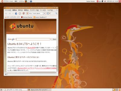 古くなったノートPCをLinuxで再生♪