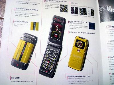 au2008年夏モデル W62CA[G'zOne]携帯